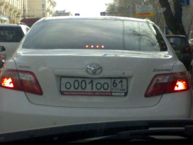 Продажа авто авторынок краснодарского края